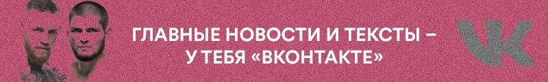 https://imgresizer.eurosport.com/unsafe/0x0/filters:format(jpeg):focal(1212x697:1214x695)/origin-imgresizer.eurosport.com/2020/06/02/2827040.jpg