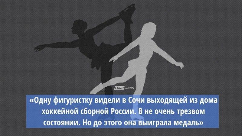 https://imgresizer.eurosport.com/unsafe/0x0/filters:format(jpeg):focal(1346x913:1348x911)/origin-imgresizer.eurosport.com/2015/02/25/1423934.jpg
