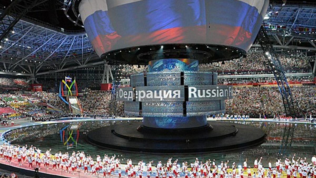Summer Universiade opening ceremony