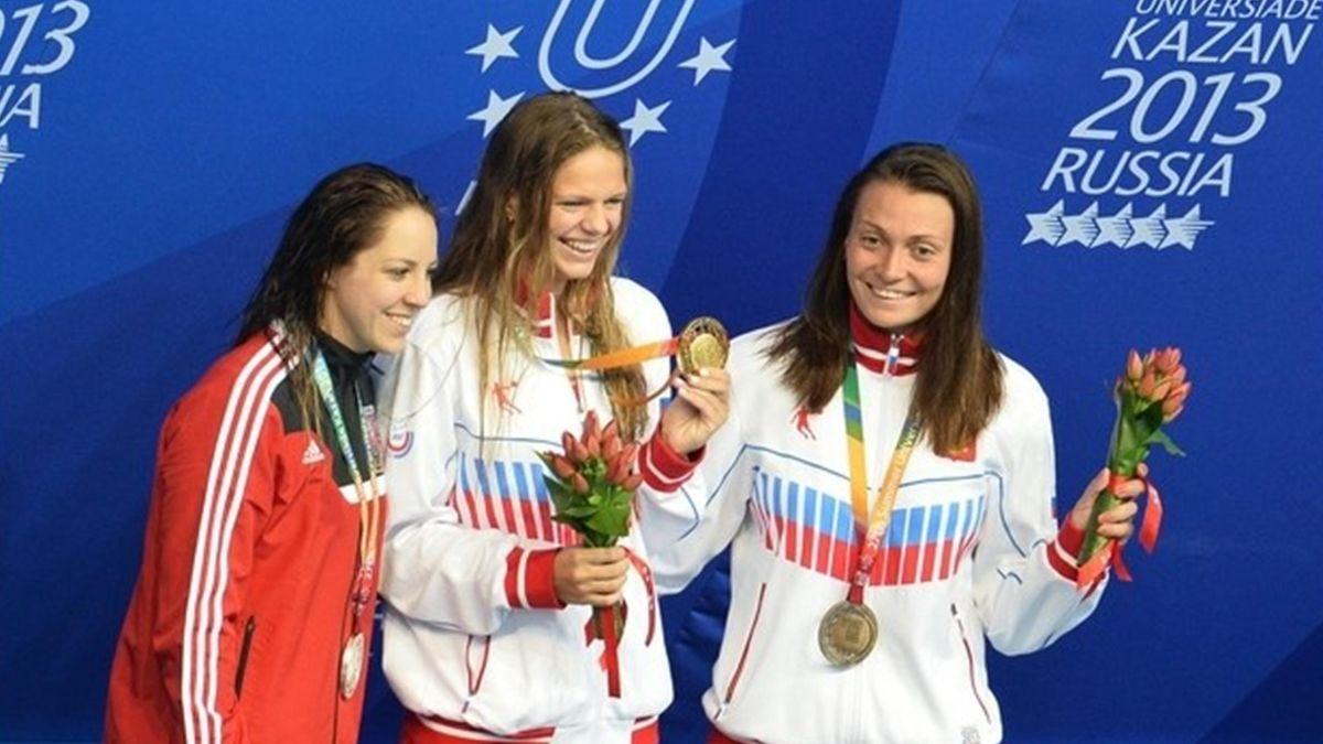 Universiade. Day 11. Swimming © RIA Novosti