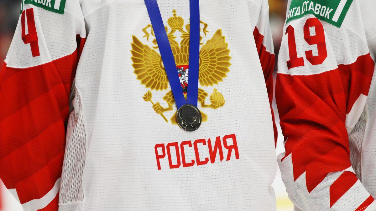 Russland und Slowakei sagen für Deutschland-Cup ab
