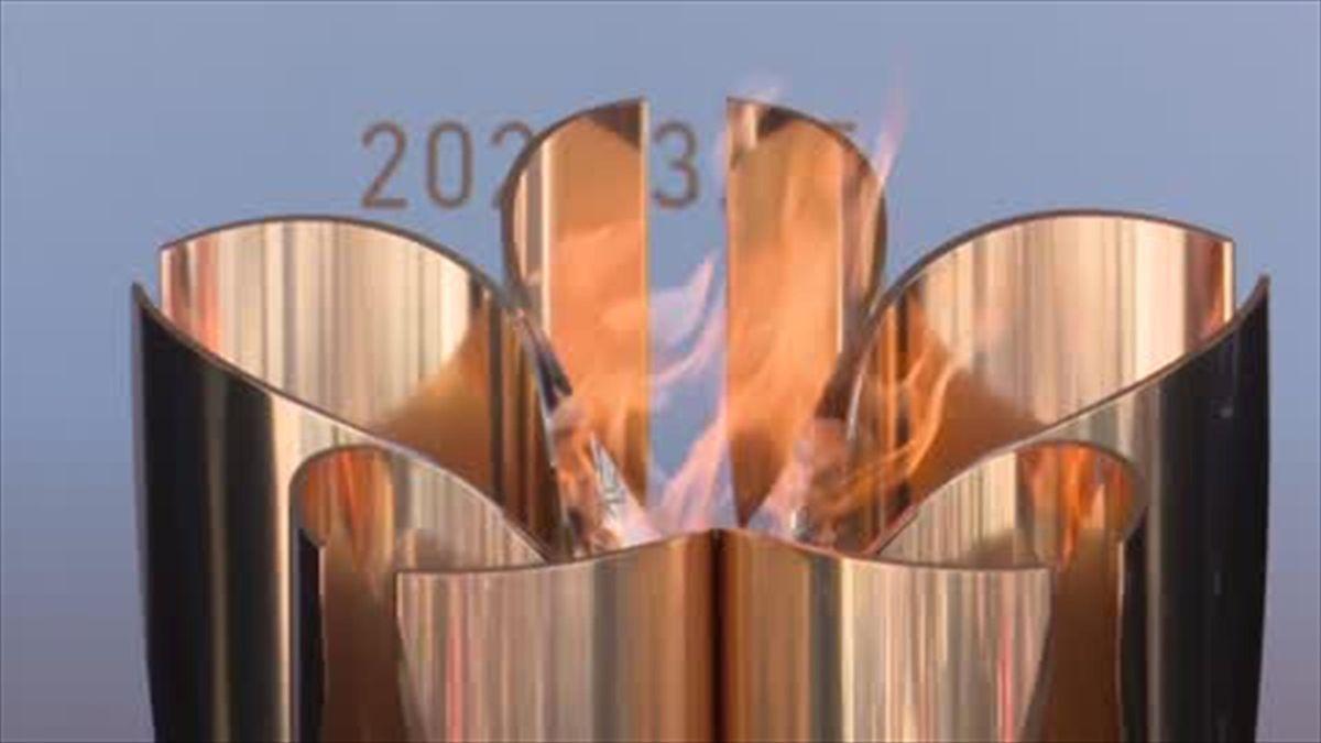 Olympics Tokyo Torch