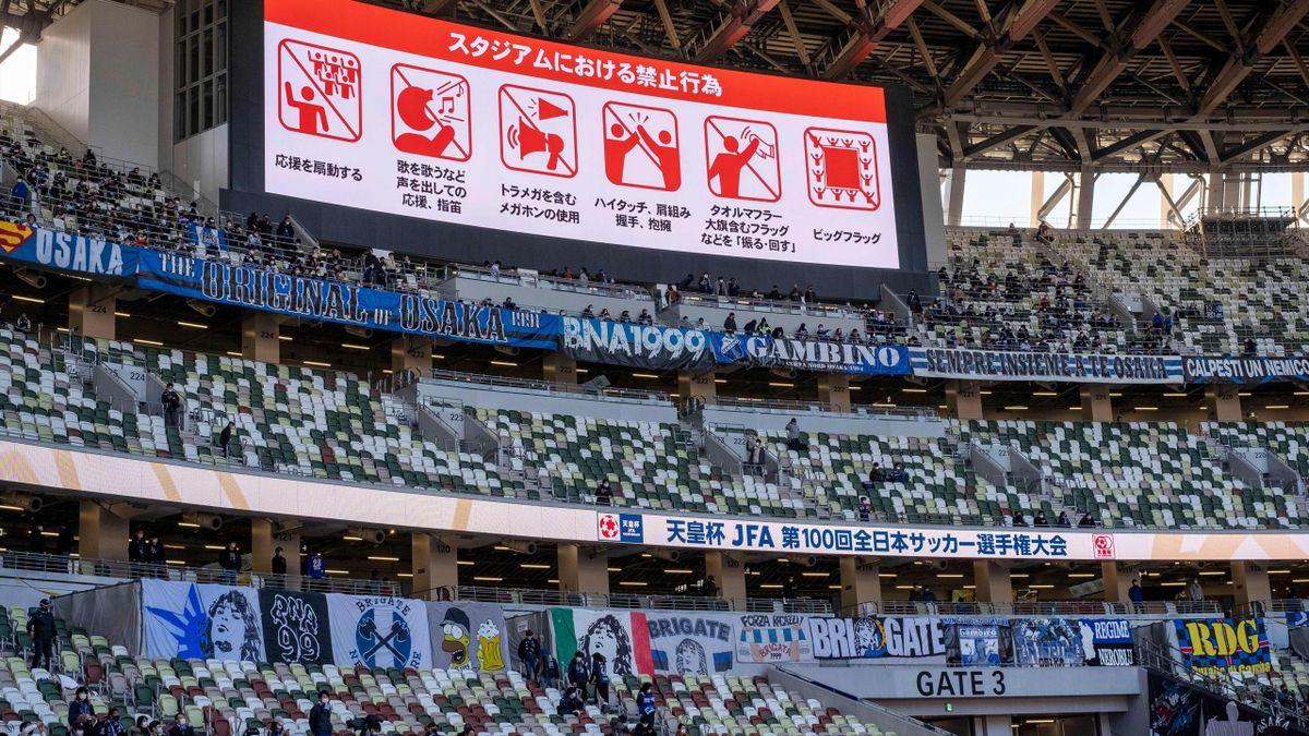 Olympics Osaka