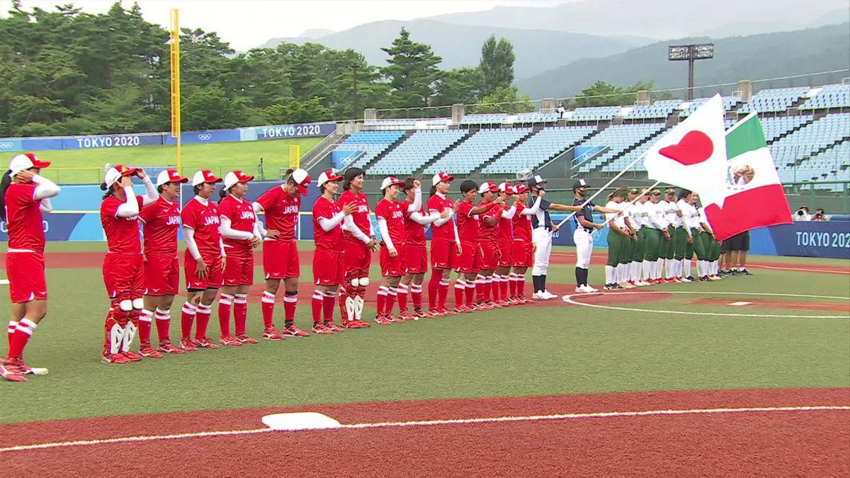Tokyo 2020   Softballers Japan hebben extra inning nodig om te winnen van Mexico