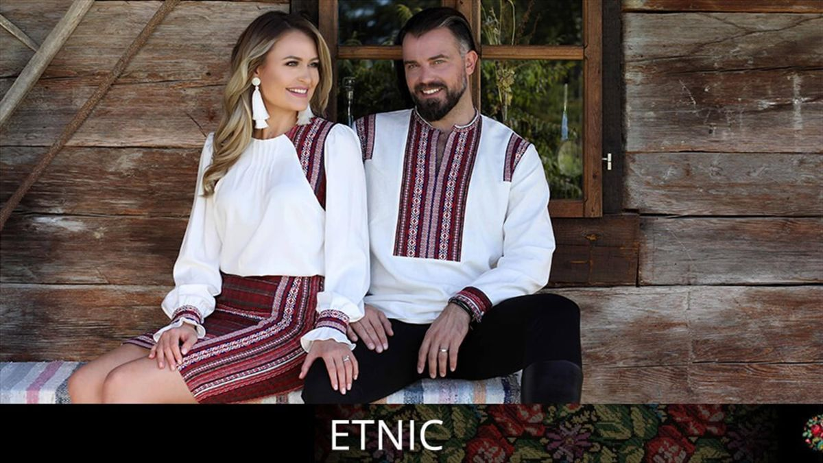 Ia românească