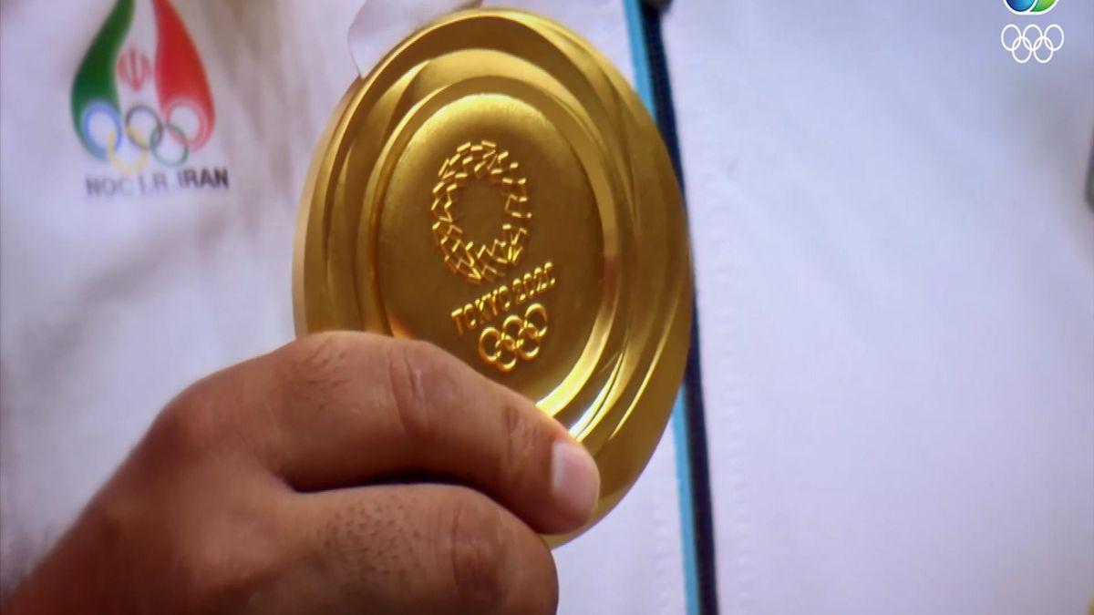 Tokyo 2020   De medailles van dag één op de Olympische Spelen Tokyo 2020