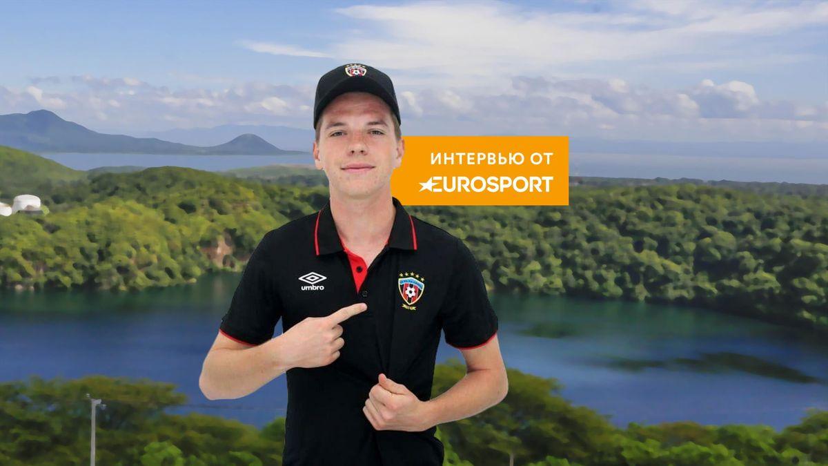 Интервью с русским футболистом Никитой Солодченко, который уехал в чемпионат Никарагуа