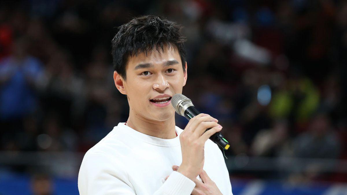 Сунь Ян