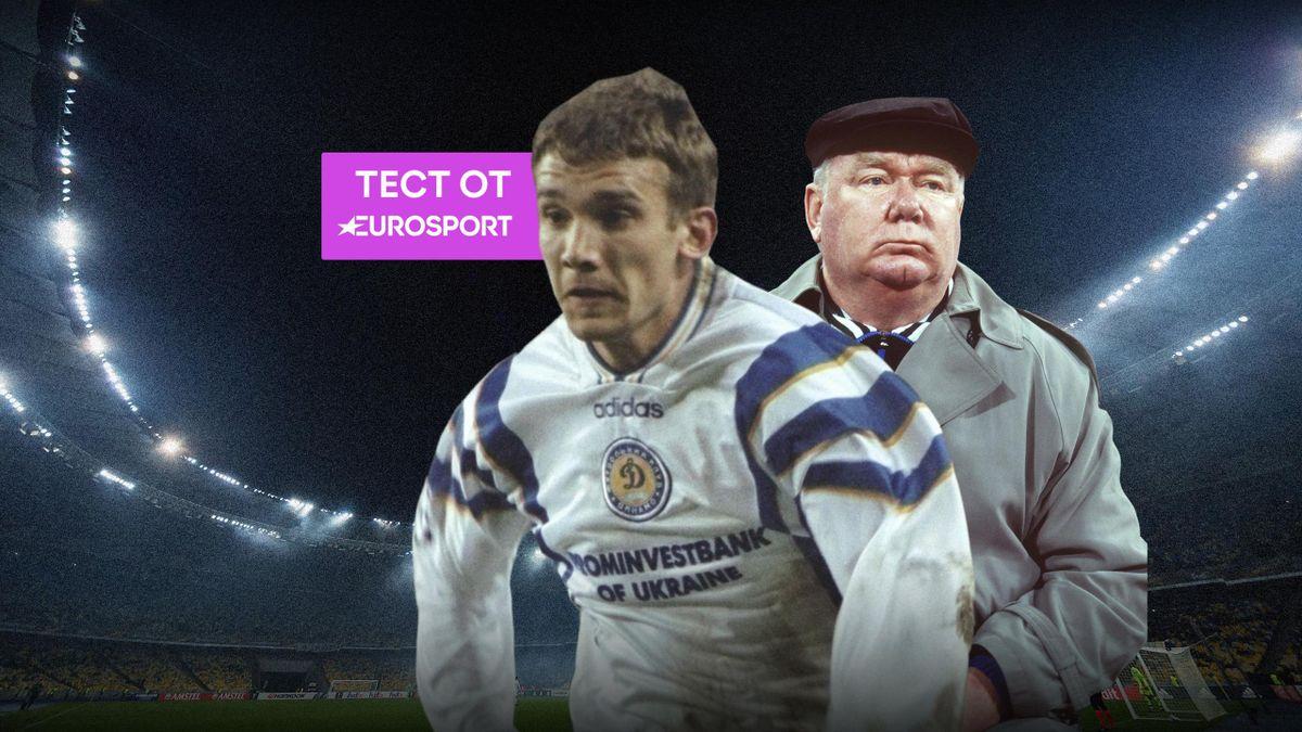 Где сейчас игроки «Динамо» Киев из полуфинала ЛЧ-1999