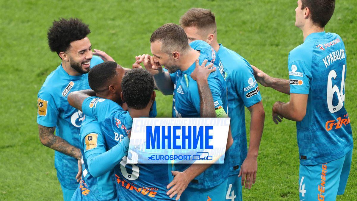 «Зенит» в сезоне-2021/22