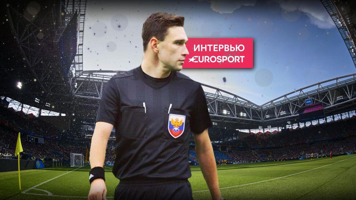 Судья Никита Данченков