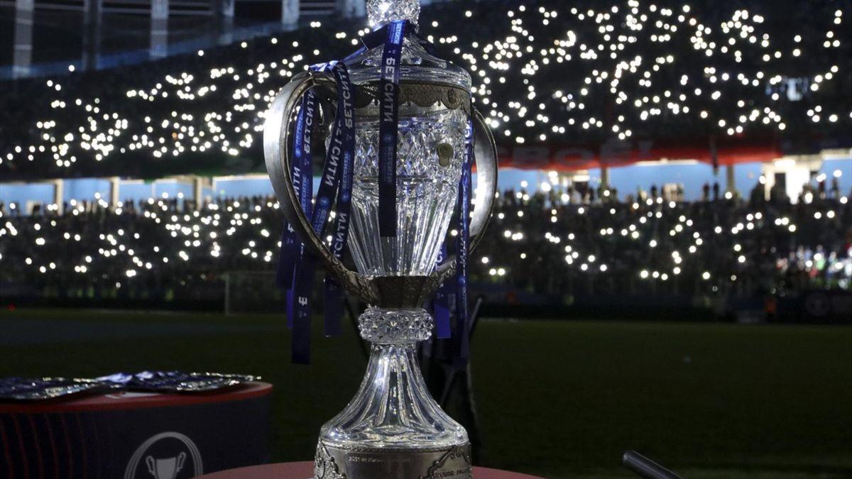 Трофей БЕТСИТИ Кубка России