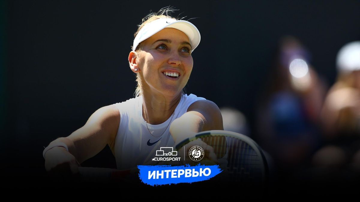 Елена Веснина – интервью