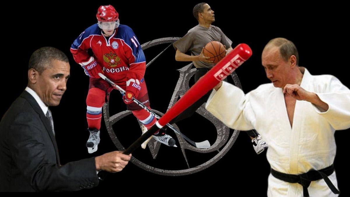 Спортивные президенты США и России