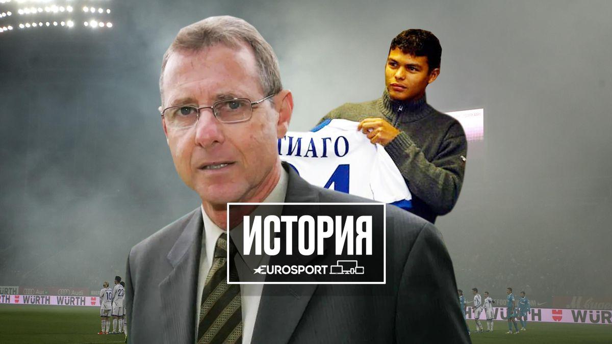 Иво Вортманн и Тьяго Силва