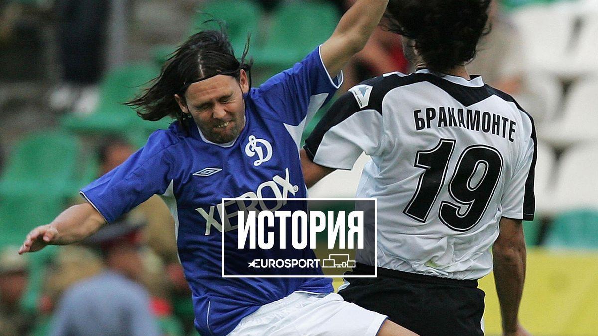 Манише из «Динамо» и Эктор Бракомонте из «Москвы»