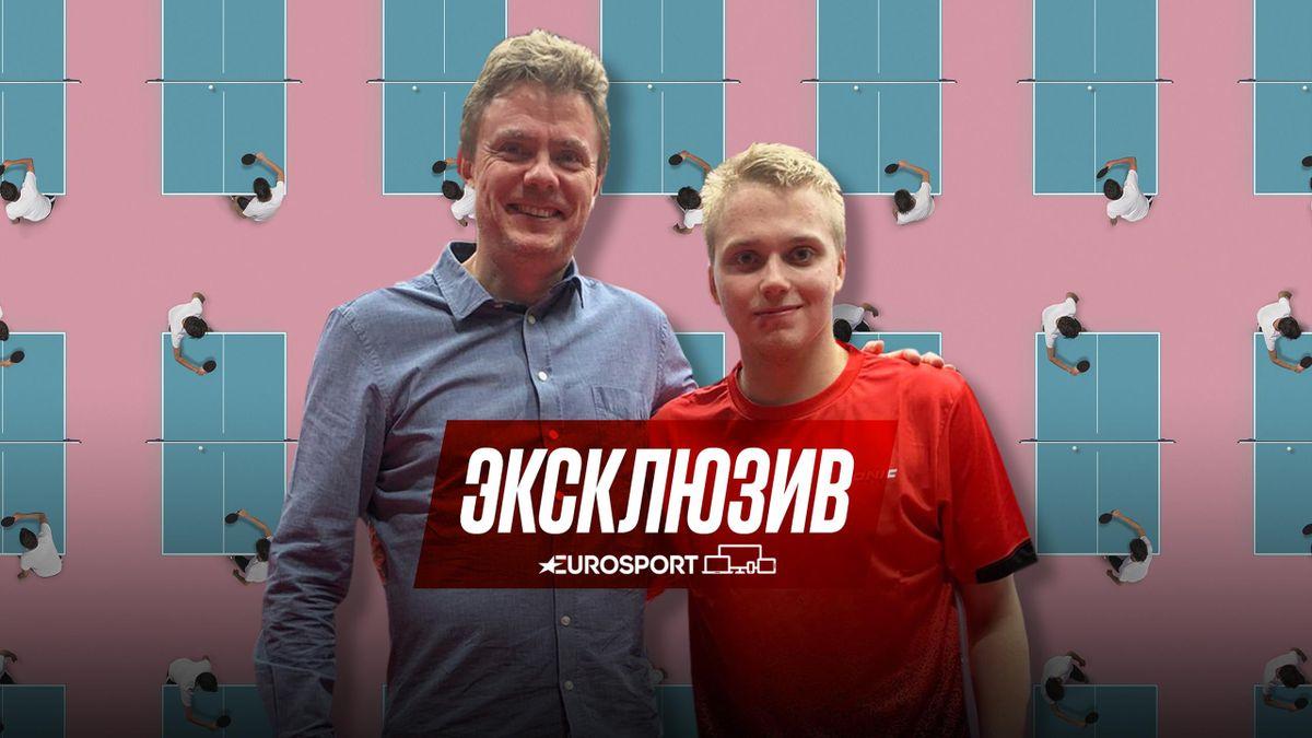 Дмитрий Мазунов с воспитанником Максимом Гребневым