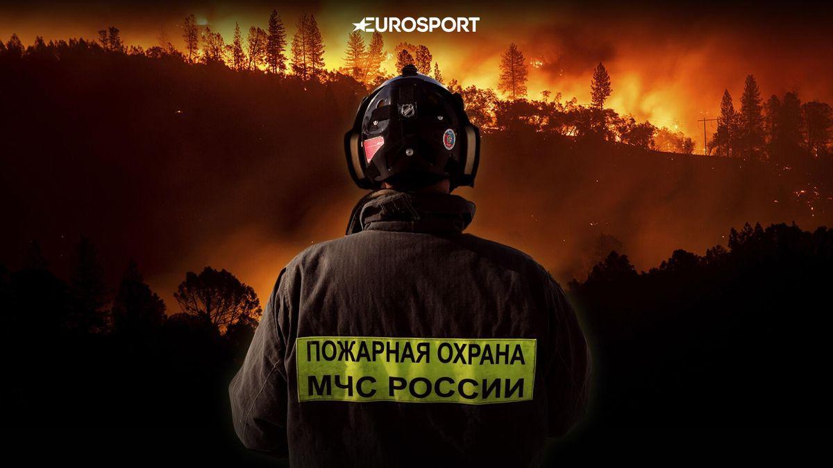 Пожарный на пожаре