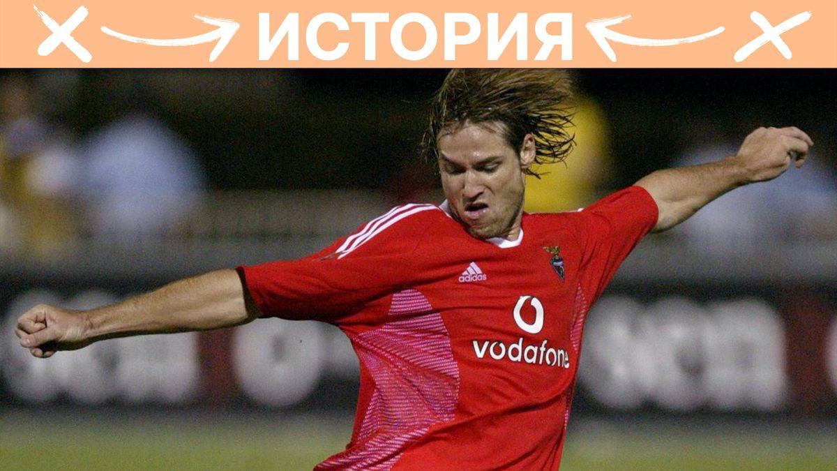 Миклош Фехер