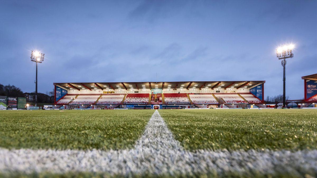 Стадион «Нью Дуглас Парк»
