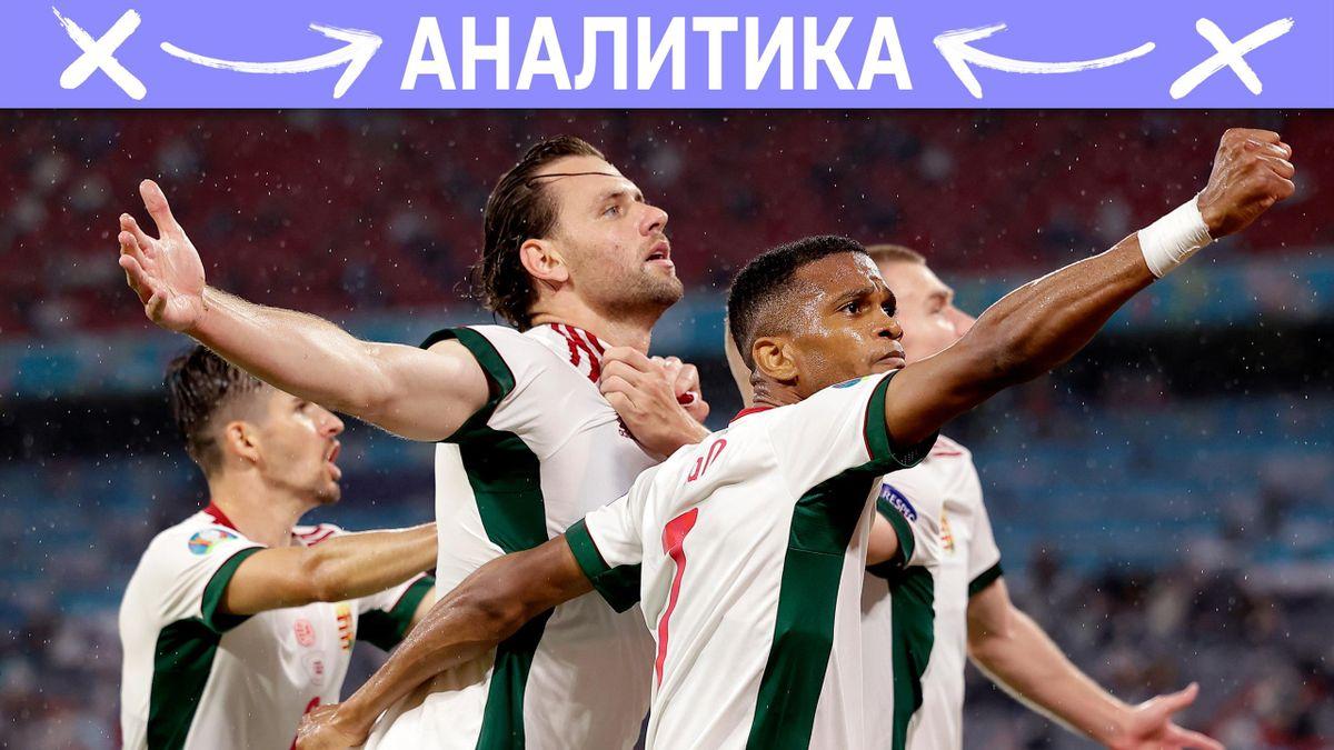 Адам Салаи и сборная Венгрии