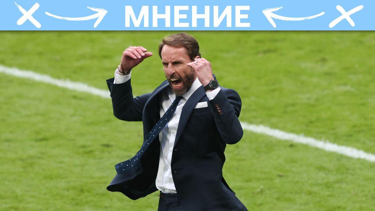 Гарет Саутгейт
