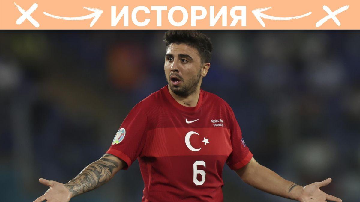 Озан Туфан