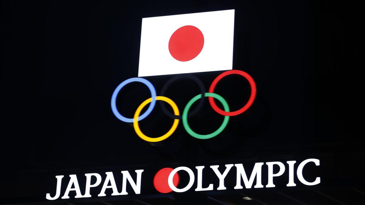 L'entrée du musée olympique de Tokyo