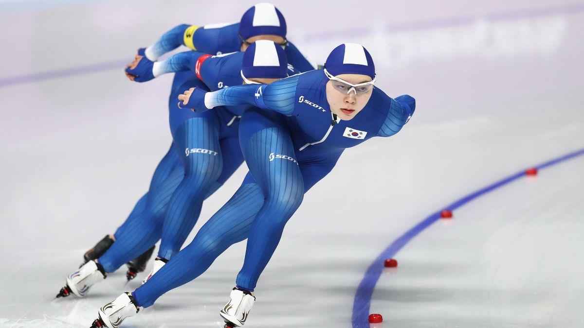 Olympia 2018 - Südkorea
