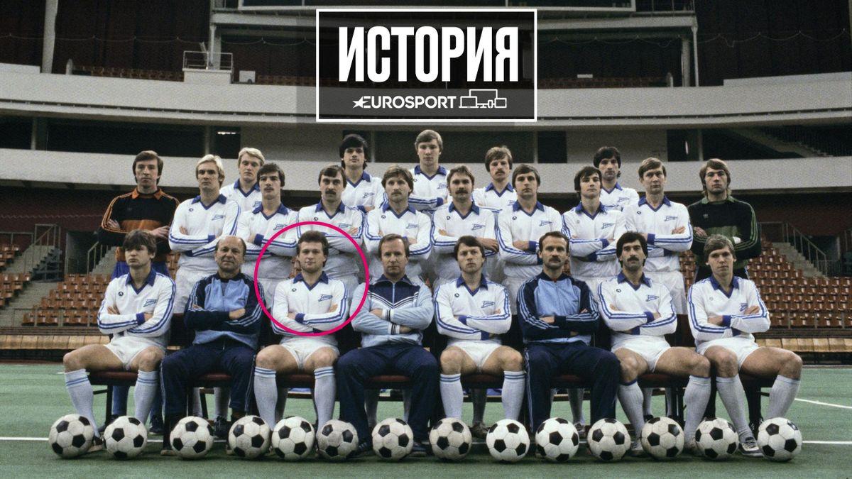 «Зенит»-1984 и Владимир Долгополов