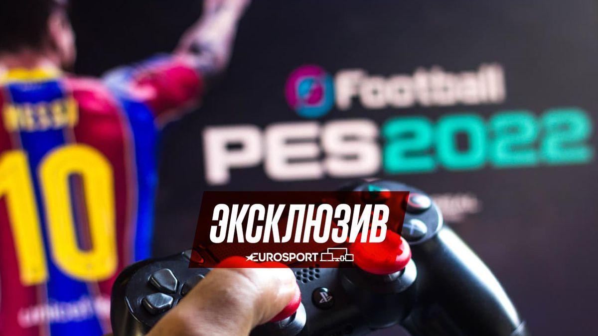 Pro Evolution Soccer 2022 (PES 2022), джойстик, геймпад, контроллер