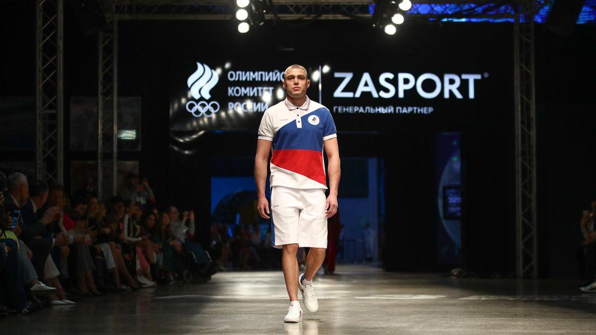 Презентация формы сборной России для Олимпиады-2020 в Токио