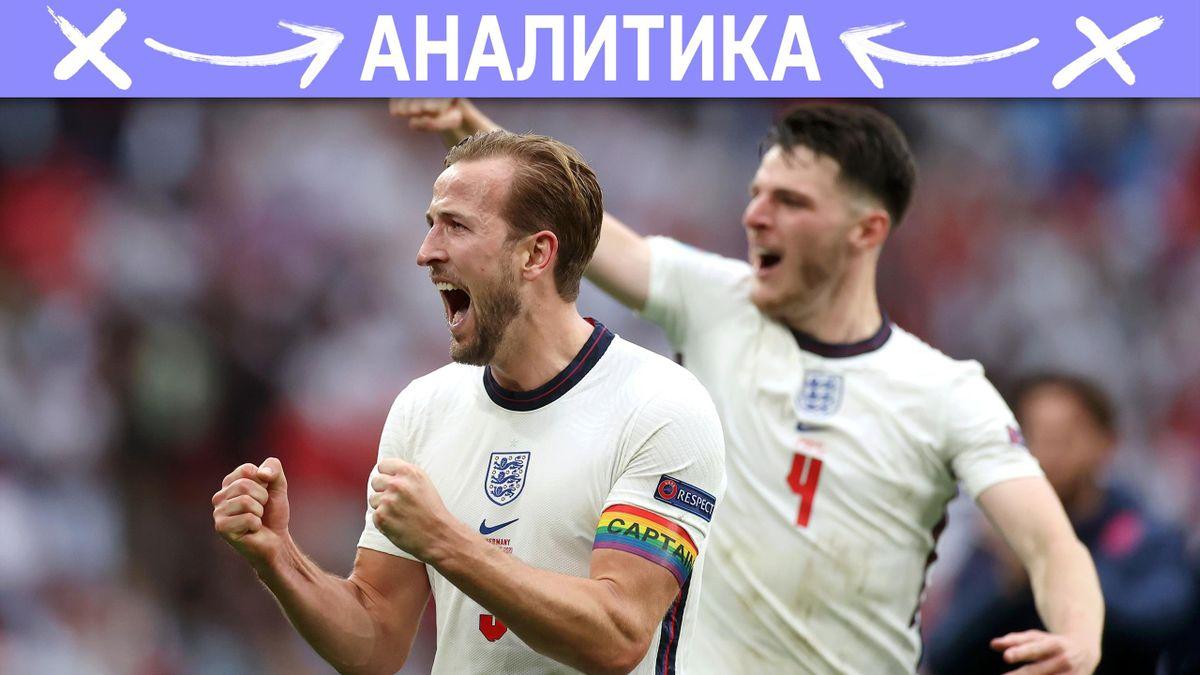 Харри Кейн и Деклан Райс, сборная Англии