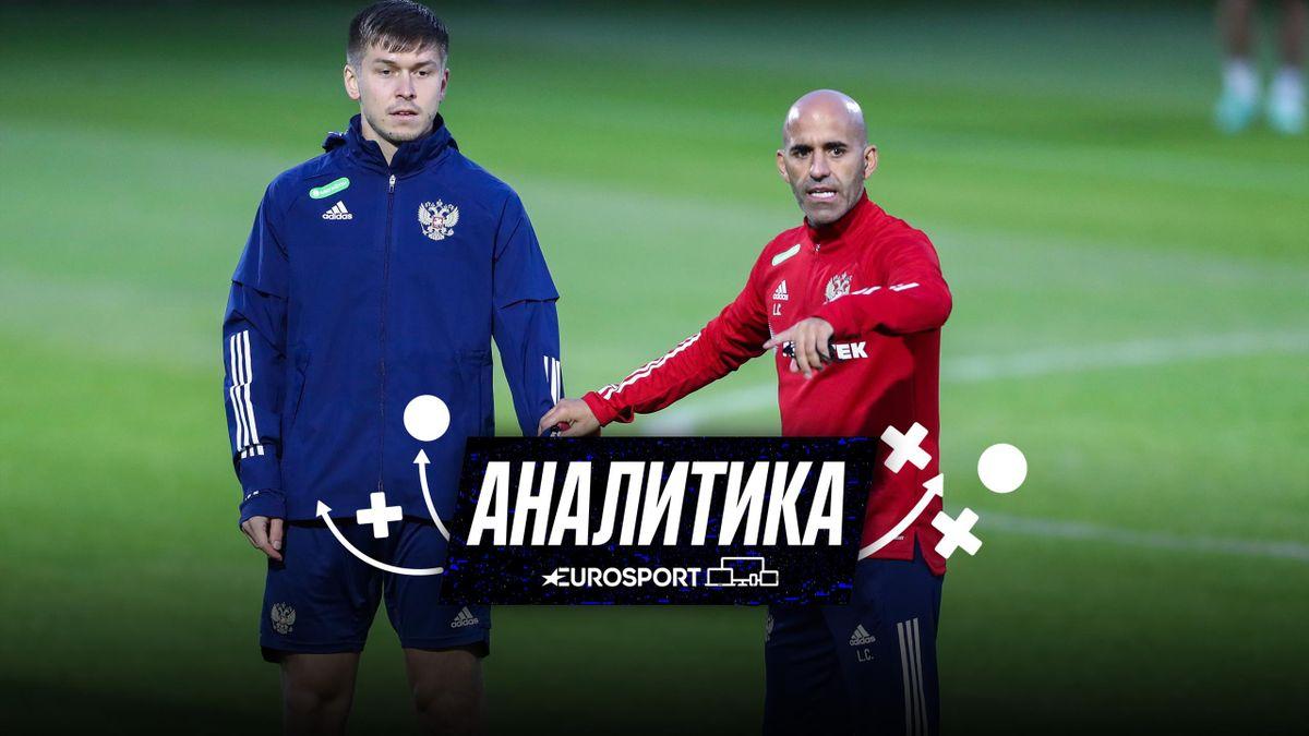 Луис Мартинес и Рифат Жемалетдинов в сборной России