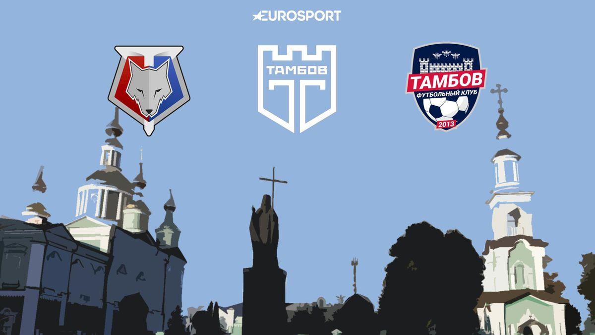 Логотипы для ФК «Тамбов»