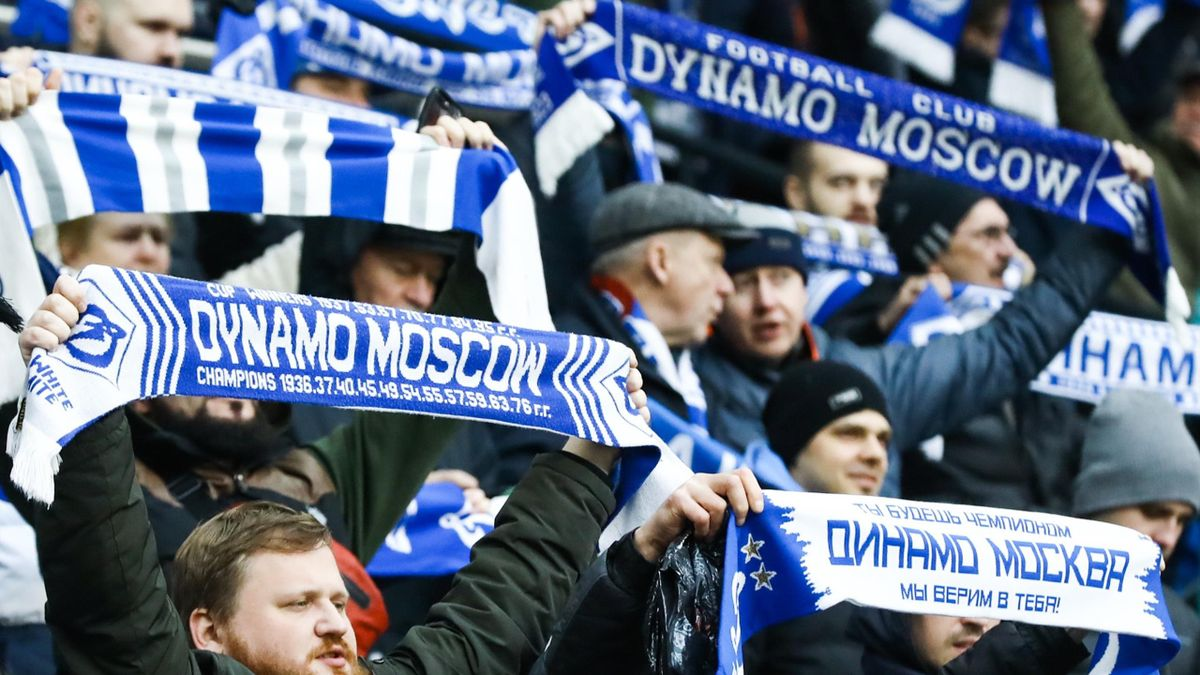 Фанаты «Динамо»