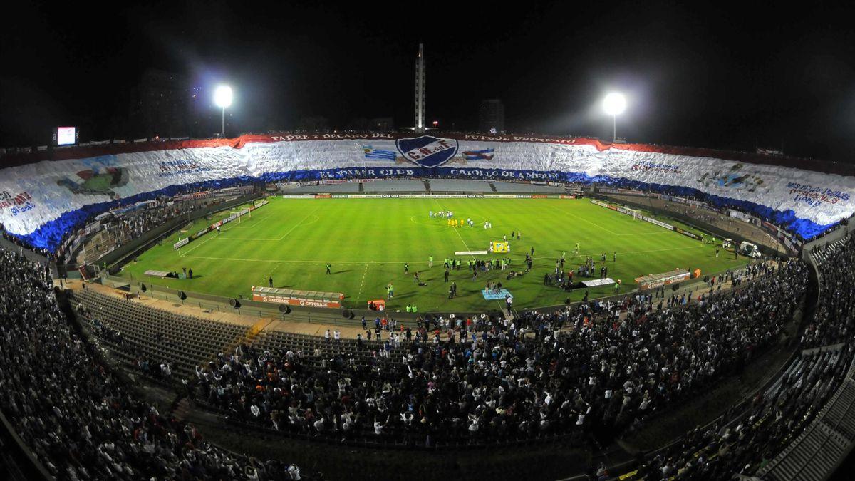 Cтадион «Сентарио» в Монтевидео (Уругвай)