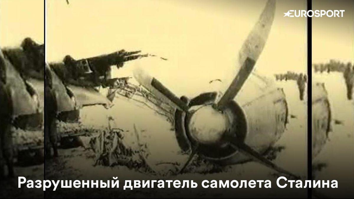 Катастрофа Ли-2