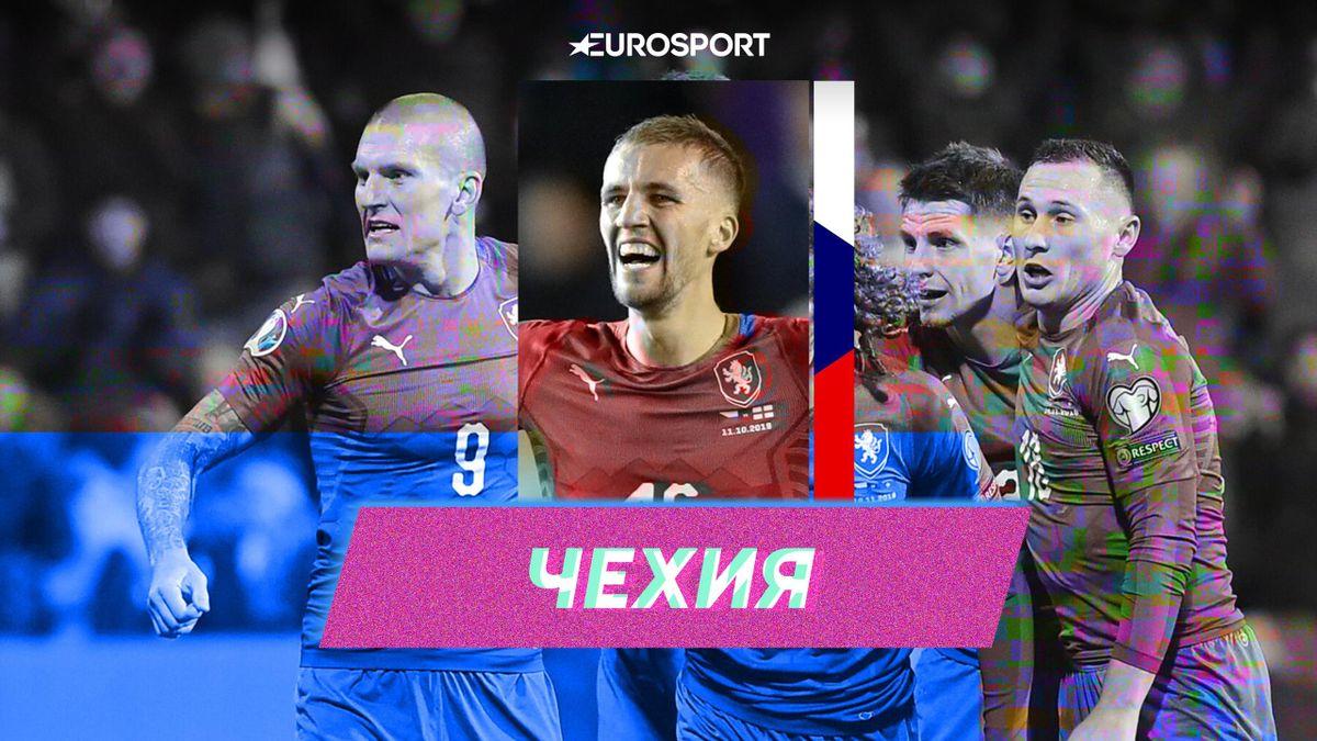 Чехия на Евро-2020