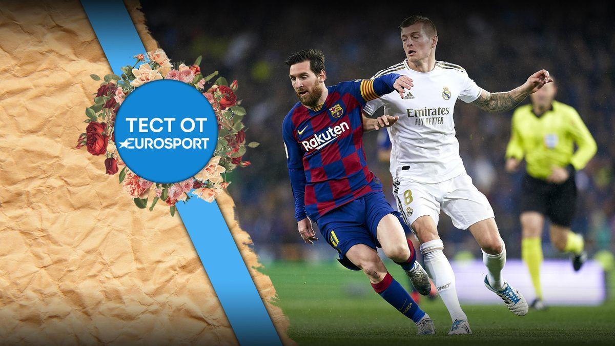Тест о клубном рейтинге УЕФА