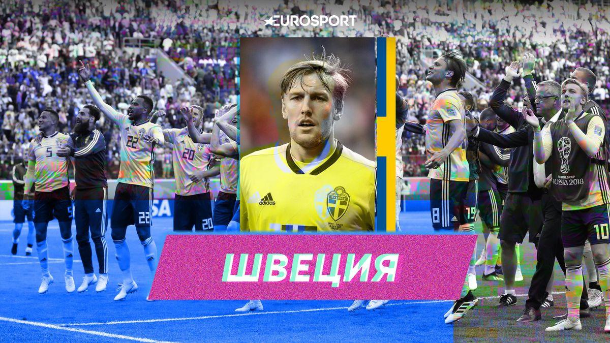 Профайл сборной Швеции – Евро-2020