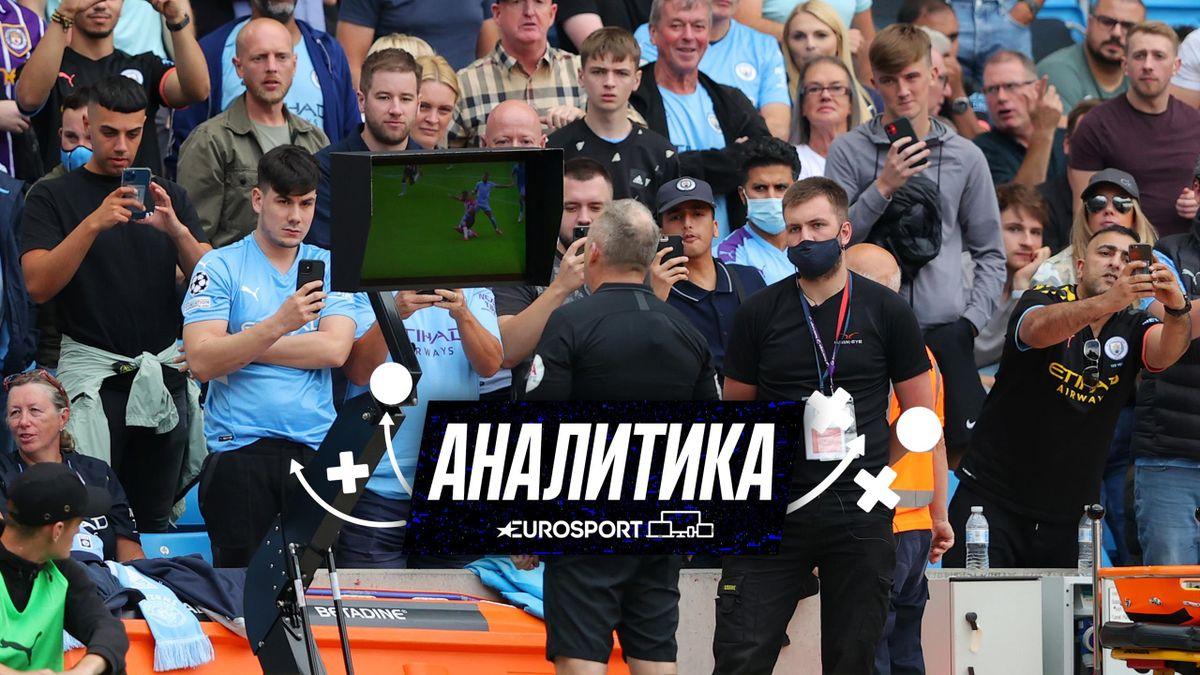 Джонатан Мосс в матче «Манчестер Сити» – «Саутгемптон»