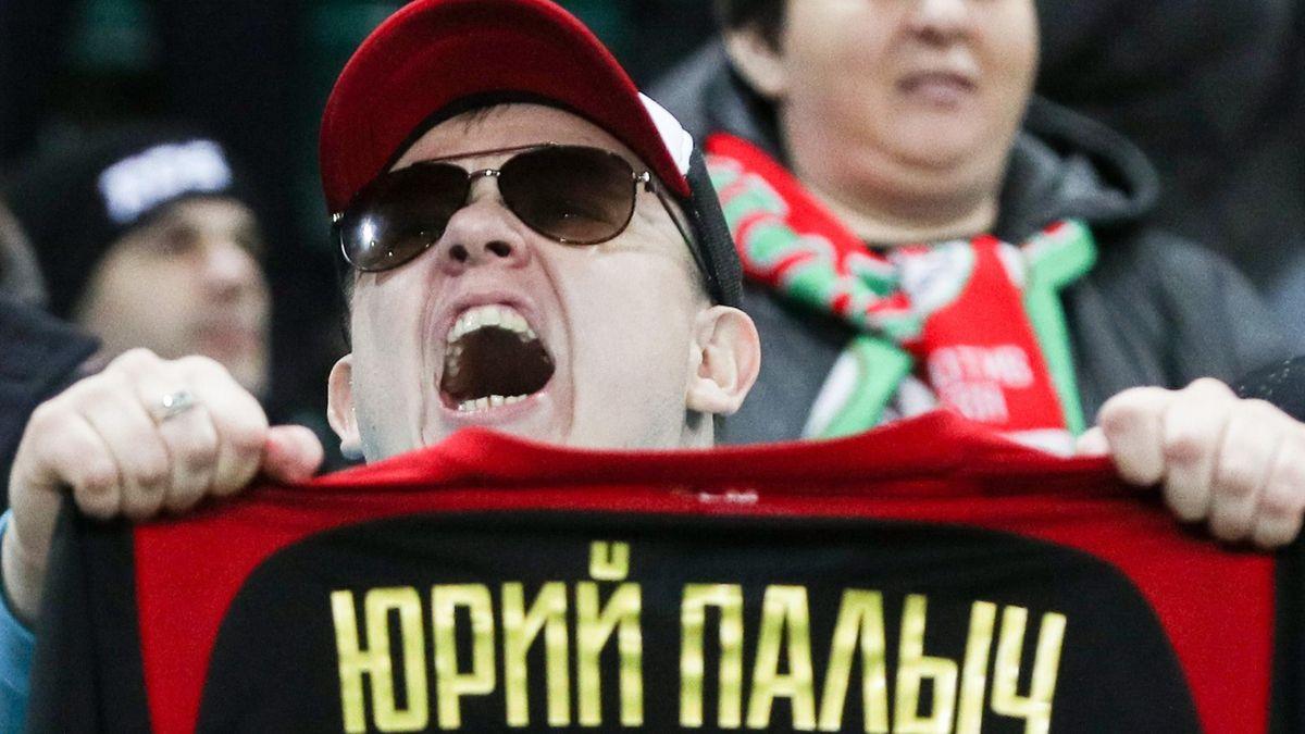 Фанат «Локомотива»