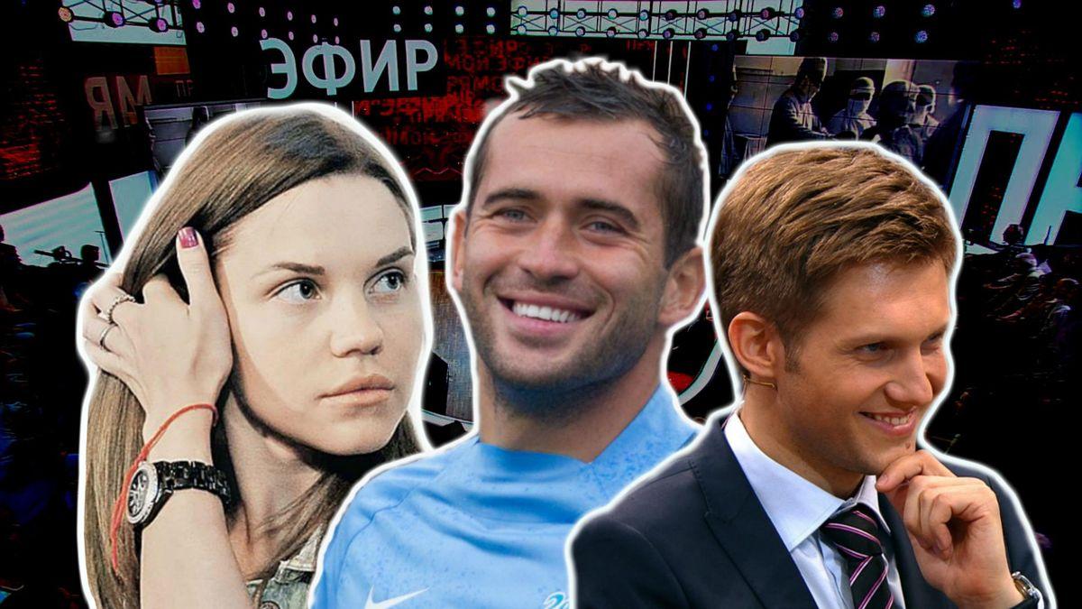 Кержаков и Сафронова в «Прямом эфире» на «Россия 1»