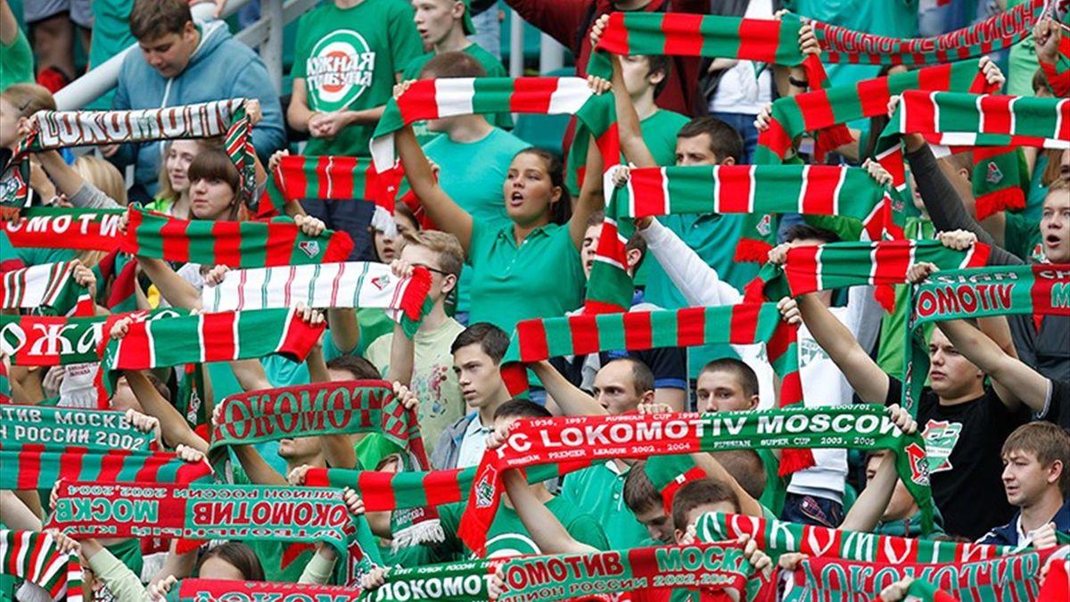 Фанаты «Локомотива»