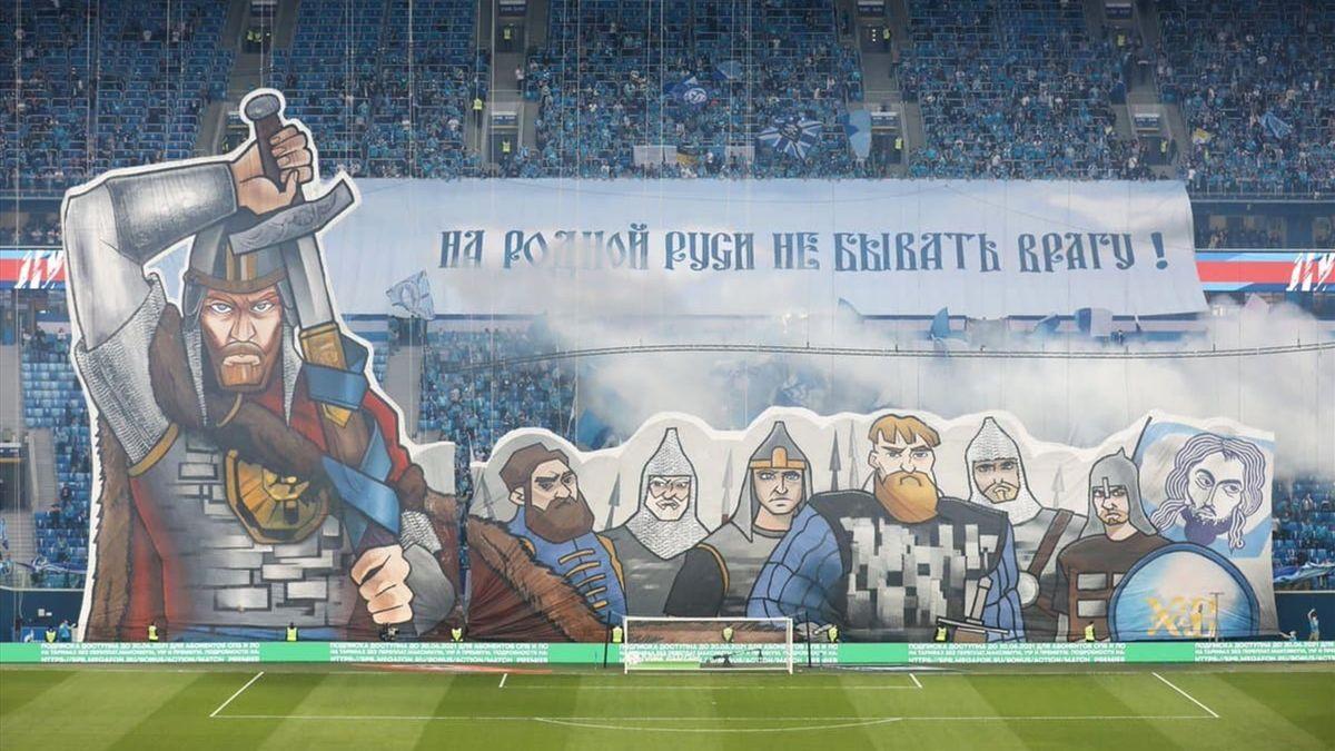 Баннер фанатов «Зенита» перед матчем с «Локомотивом»