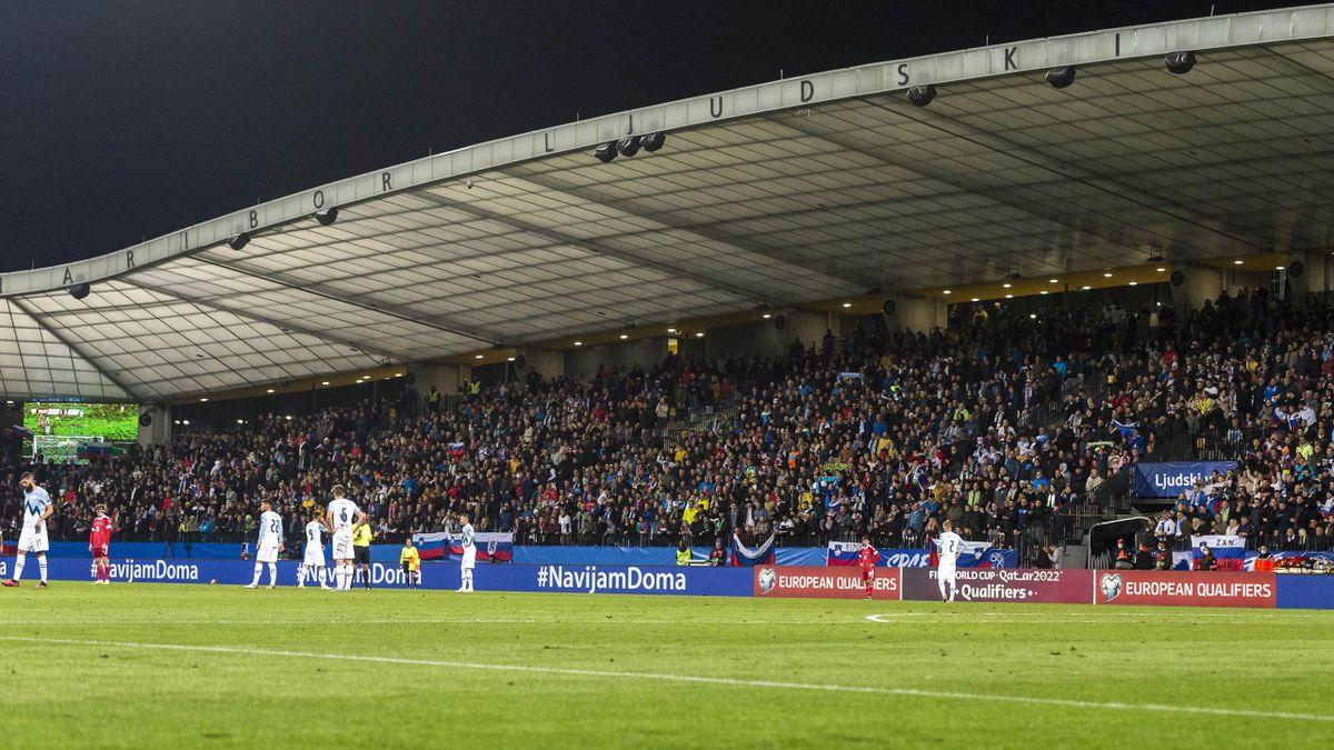 Стадион «Людски Врт», матч Словения – Россия, квалификация ЧМ-2022