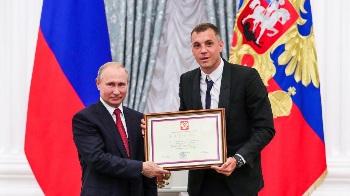 Владимир Путин и Артем Дзюба