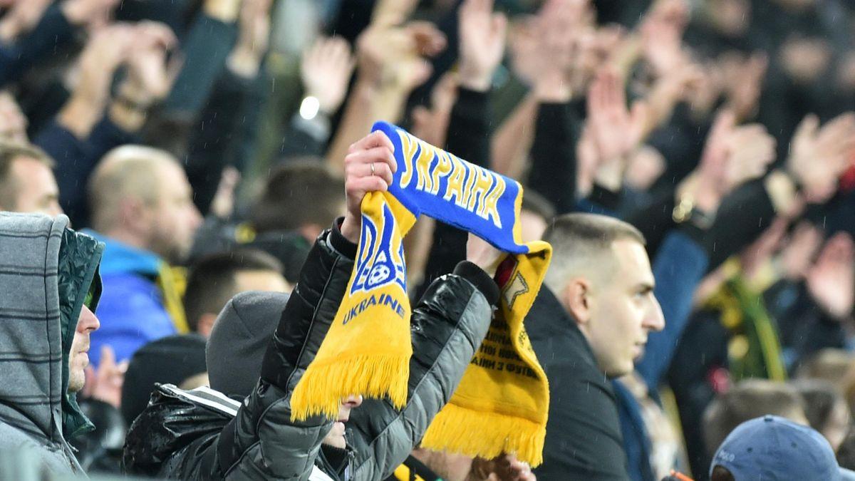 Фанаты, Украина, «Александрия» – «Вольфсбург», 2019 год