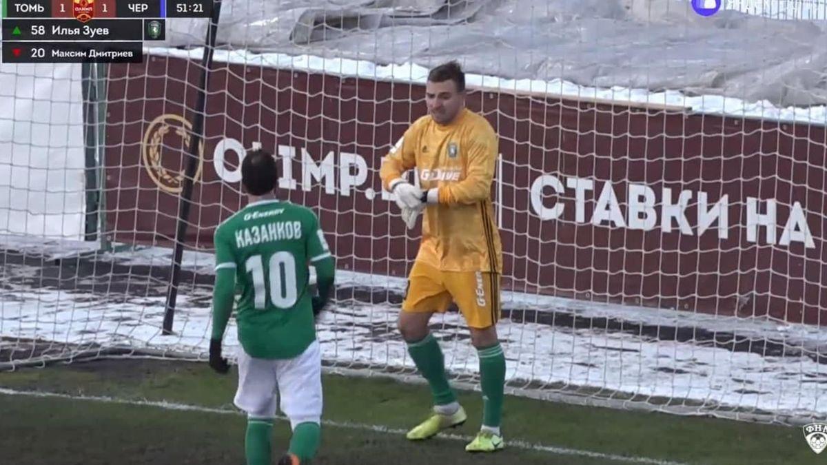 Защитник «Томи» Илья Зуев 40 минут отыграл в воротах